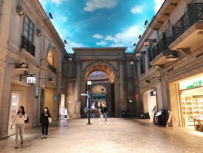 Centre Commercial : Venus Fort