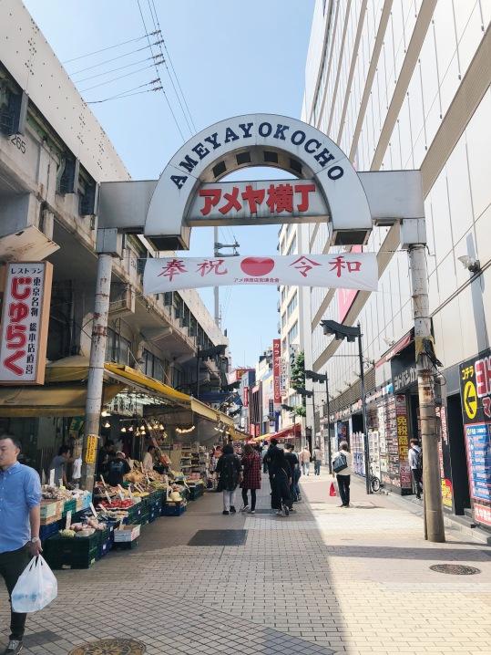 Marché de Ameyoko